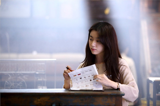The Beauty Inside Korean HAN Hyo-joo