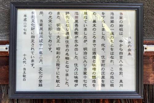 熊野街道めぐり-35.JPG