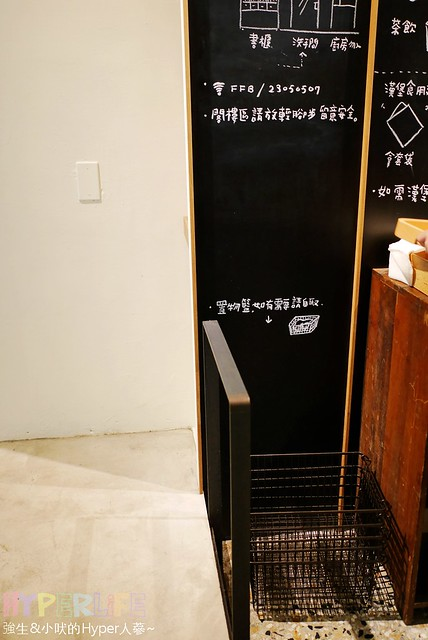 台中田樂小巷店 (26)