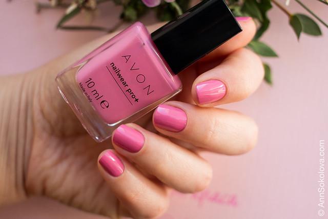06 Avon Nailwear pro+ Amped Up Pink Насыщенный розовый swatches Ann Sokolova