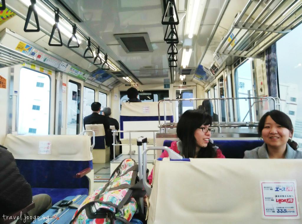 Haneda Airport to Tokyo - travel.joogo.sg