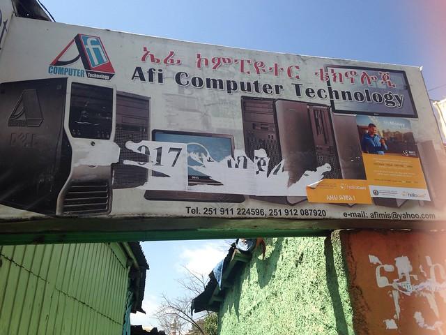 Afi Computer Tecnology