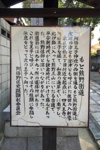 熊野街道めぐり-12.JPG