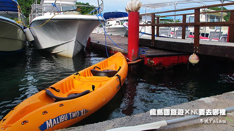 05IMPAC獨木舟