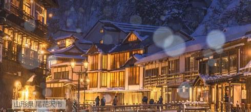 【日本】。山形縣銀山溫泉旅館<白天夜晚雪景攝影>大正溫泉街浪漫氛圍 ! 白銀瀑布, 伊豆の華蕎麥麵 │ 日本東北自助旅行