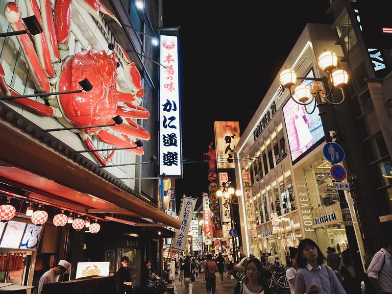 Osaka-Dotonbori-12