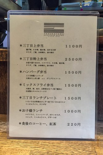 熊野街道めぐり-22.JPG