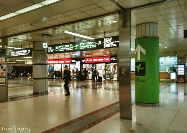 Directions to Narita JR 3 - travel.joogo.sg