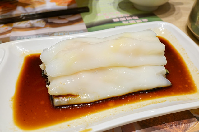 Vermicelli rolls stuffed with shrimp