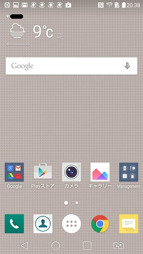 Screenshot_2016-01-11-20-38-50