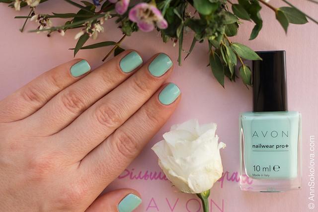 12 Avon Nailwear pro+ Aqua Verve Морская волна swatches Ann Sokolova