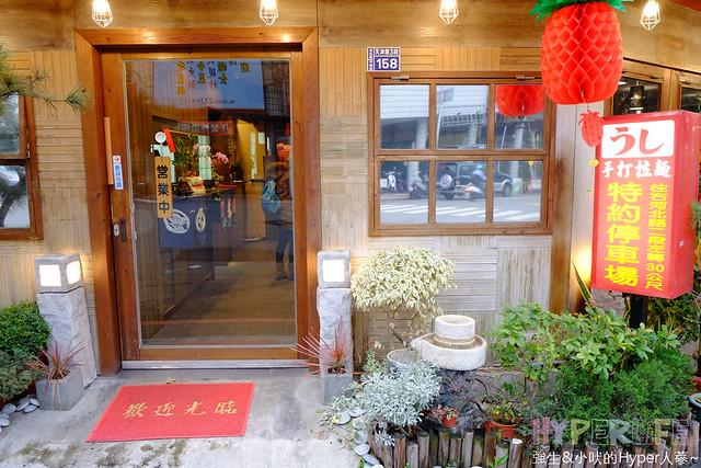 うし手打拉麵-天津店 (4)
