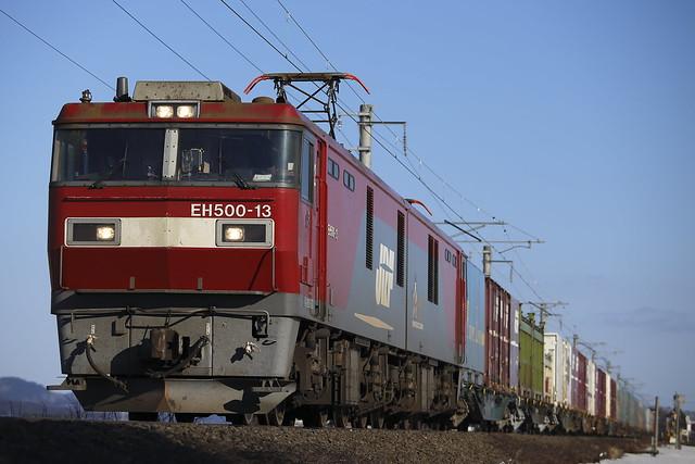 EH500-13