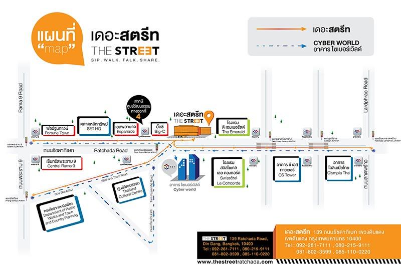 The Street Ratchada Map