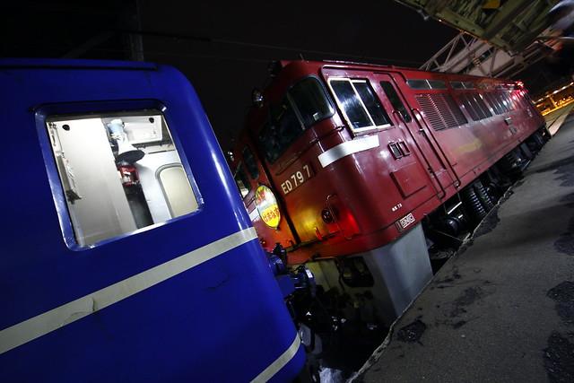"ED79-7 Exp.""Hamanasu"""