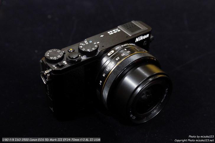 4X3A7006.jpg