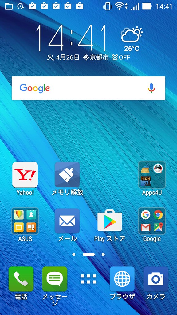 Screenshot_2016-04-26-14-41-57