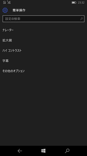 wp_ss_20160110_0044