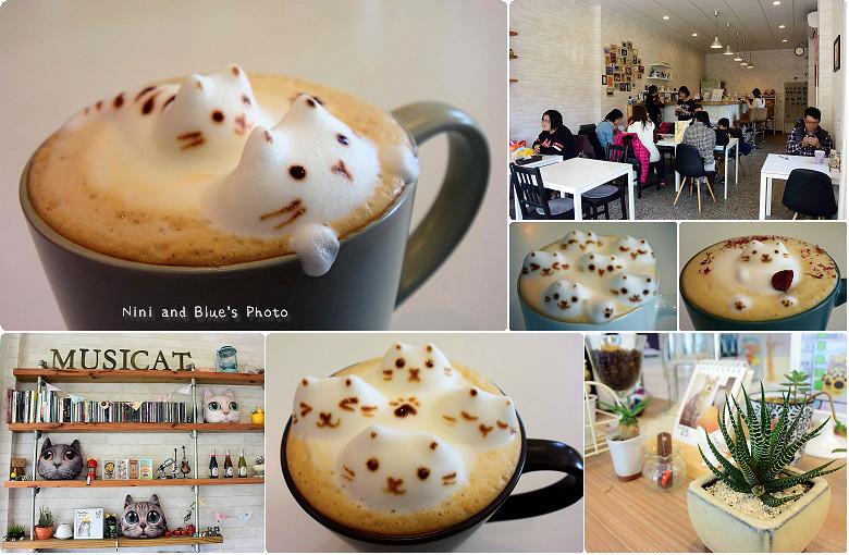 東區拉花貓咪餐廳musicat cafe31