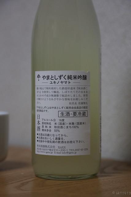 2O2A4303