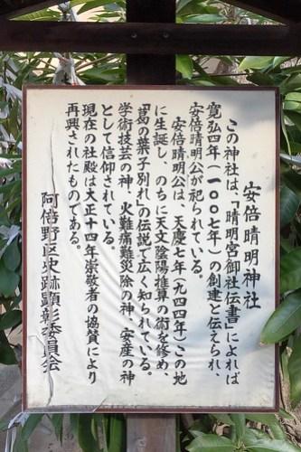 熊野街道めぐり-3.JPG