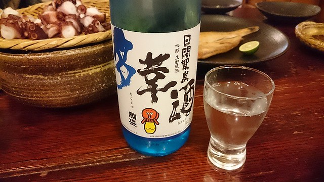 himakajima37