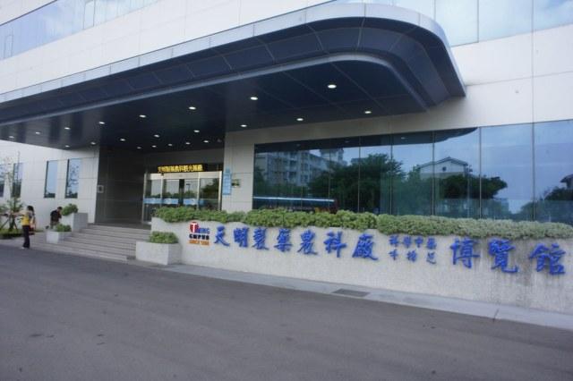 長治鄉天明天明農科觀光藥廠 (1)