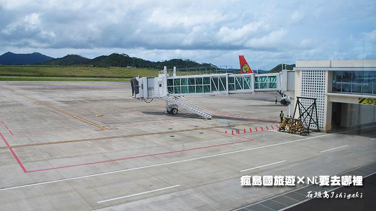 17石垣島空港