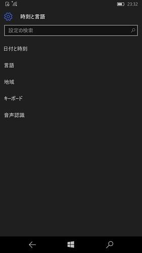 wp_ss_20160110_0042