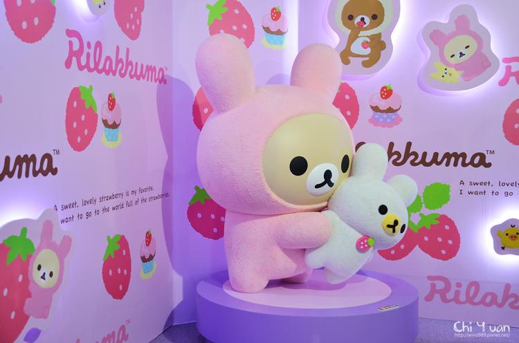 拉拉熊的甜蜜時光特展25.jpg