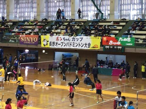 ポンちゃんカップ2016_大会横断幕