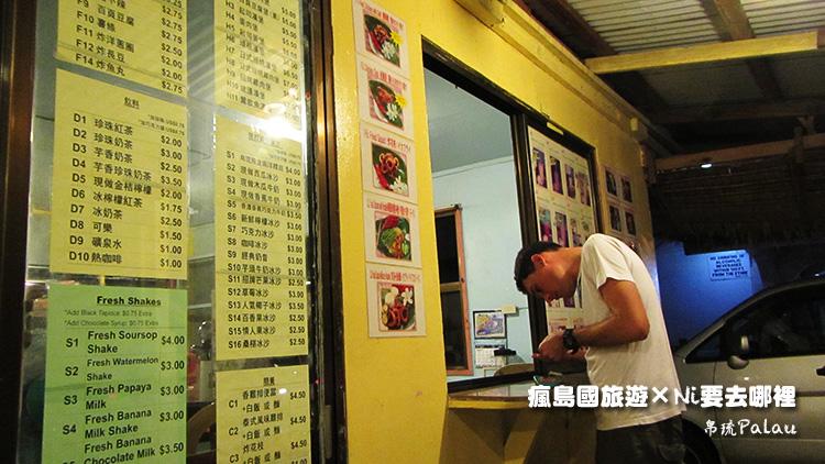 17帛琉BurgerHouse