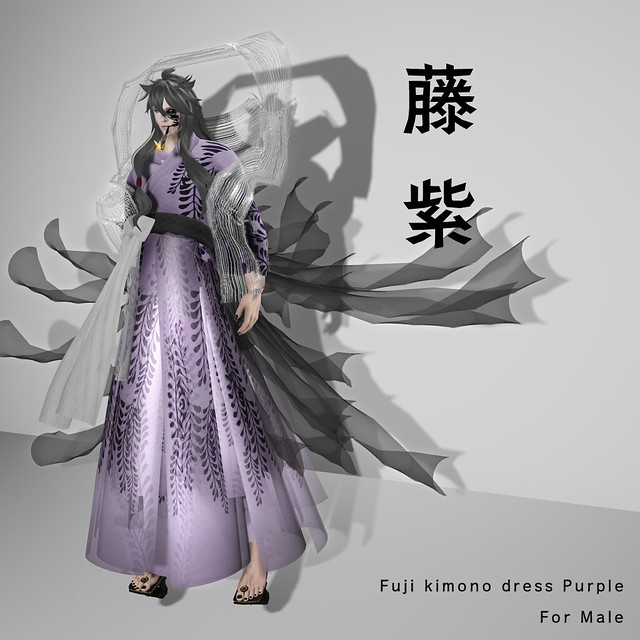 *NAMINOKE*FUJI KIMONO-DRESS - For MALE