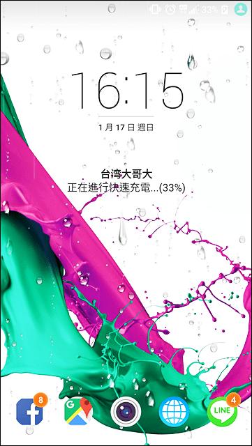 Screenshot_2016-01-17-16-15-34