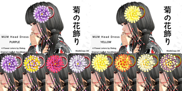 *NAMINOKE*MUM HAIR DRESS