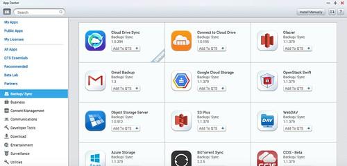 ดาวน์โหลดแอปจาก QNAP App Store เพื่อเสริมความสามารถ