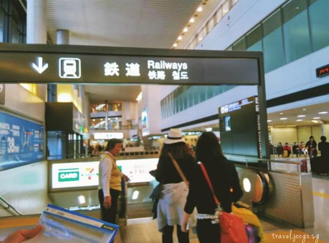 Directions to Narita JR - travel.joogo.sg