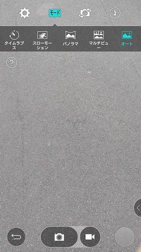 Screenshot_2016-01-14-16-24-44