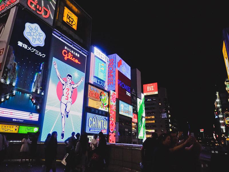 Osaka-Dotonbori-11