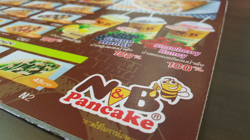 เมนูเครปกรอบของ N&B Pancake