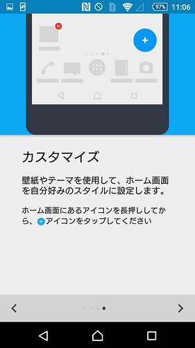 Screenshot_2016-01-20-23-06-56