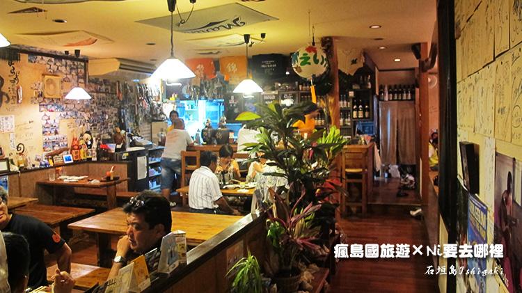 53錦居酒屋