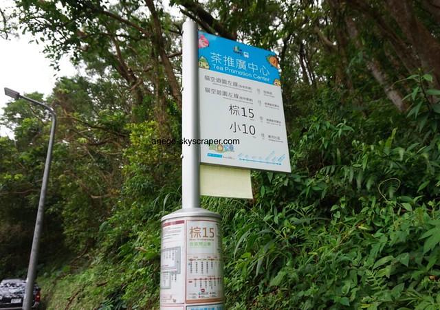 猫空 お茶センターのバス停