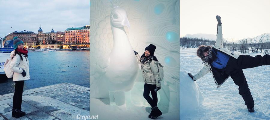 2016.02.04 | 看我歐行腿 | 闖入瑞典零下世界的雪累史,極地生存指南:我的雪中裝備與器材提醒 10.jpg