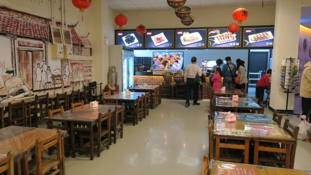 高雄岡山滷味博物館 (35)