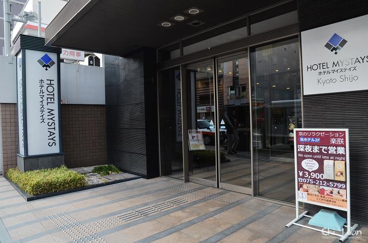 Hotel Mystays Kyoto Shijo03.jpg