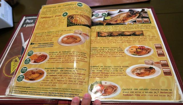 amazonas theater manaus menu