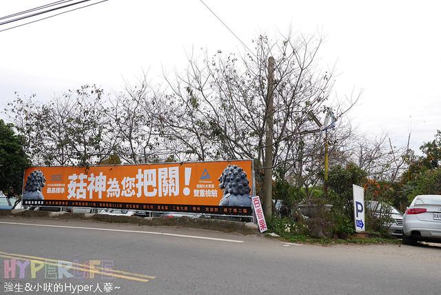 2016新社菇神 (26)