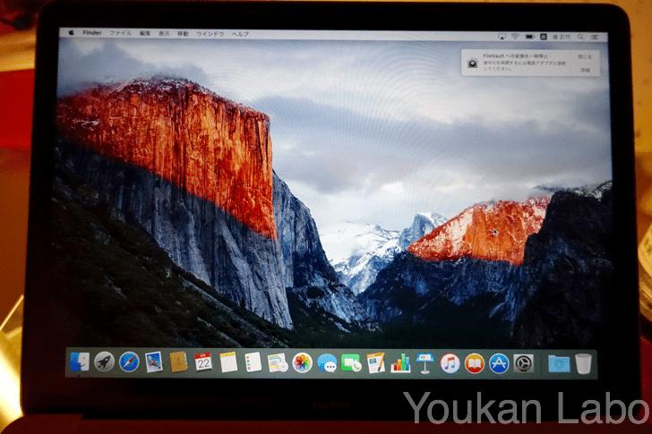 MacBook-Early2016-2016042230