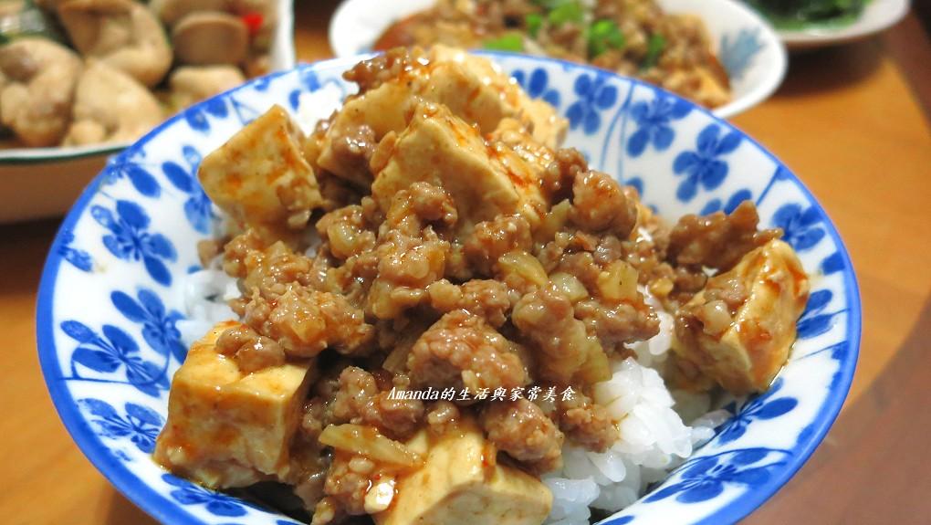 麻婆豆腐-香麻辣 麻婆豆腐 (2)